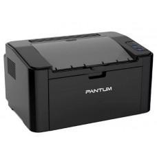 Pantum P2207